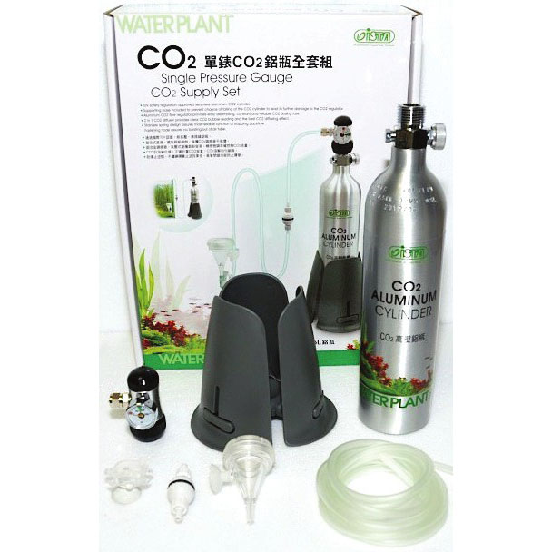 ISTA CO2 Bottle 1.0L Set