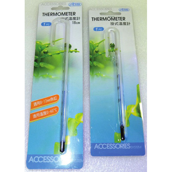 ISTA Hang-On Thermometer