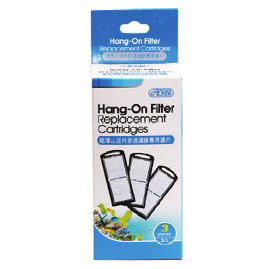 ISTA Hang-On Filters