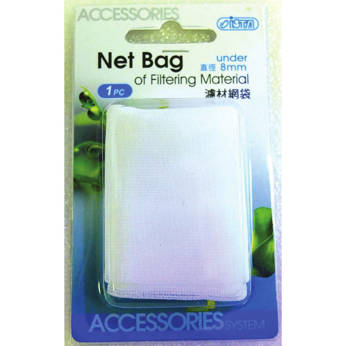 ISTA Net Bag with Draw String (1pc)